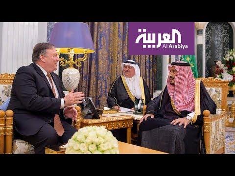 نشرة الرابعة | واشنطن تشكر الملك سلمان على الشفافية في قضية خاشقجي  - نشر قبل 21 دقيقة