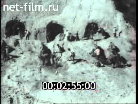 Китай в борьбе (1938 г.)