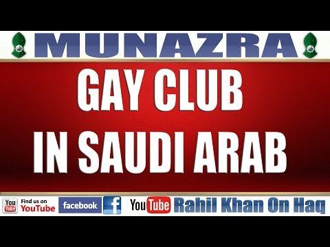 SAUDI ARAB MAIN KHULA GAY CLUB