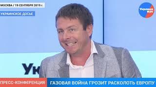 ПРЕКРАЩЕНИЕ ТРАНЗИТА РОССИЙСКОГО ГАЗА ЧЕРЕЗ УКРАИНУ / эксперт Дмитрий Марунич