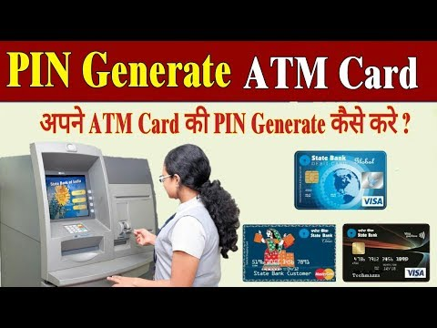 How to SBI ATM Card PIN Generate through ATM machine IVRS