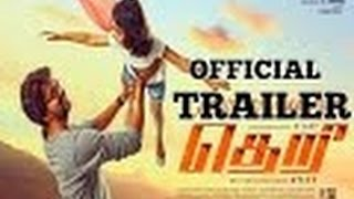 Theri Official Trailer - Vijay, Samantha, Amy Jackson ,G.V. Prakash Kumar