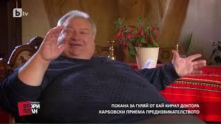 Карбовски