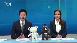 제5회 한국식문화세계화대축제 문화체육관광부 KTV '생…