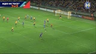 БАТЕ - Олександрія - 1:1. Впевнені кроки української команди в Лізі Європи