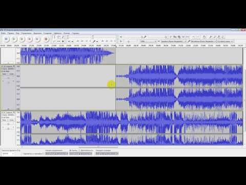 Как соединить аудио файлы в один с помощью audacity (аудасити)