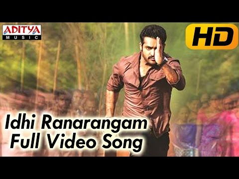 Ramayya Vasthavayya Movie || Idhi Ranarangam Video Song HD || Jr.NTR,Samantha,Shruti Haasan