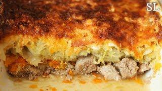 Ужин Выручалочка для Занятой Хозяйки! Мясная Запеканка с Капустой  под Сырной Корочкой.