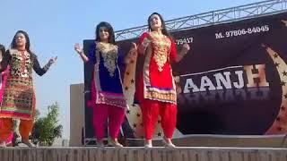 Dancer nal rape vakho