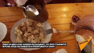Рецепт шекинского пити, или азербайджанский суп в горшочках