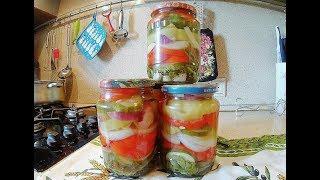 Салат из помидор, огурцов и перца на зиму.