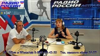 Цифровое вещание в Астраханской области.