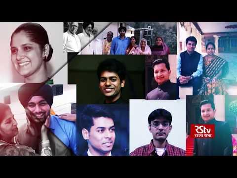 Teaser: RSTV Special: Target IAS