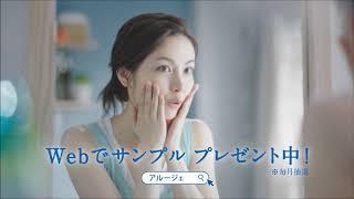 女優でタレントの「佐藤めぐみ」スキンケアで綺麗に!!全薬工業「アル...