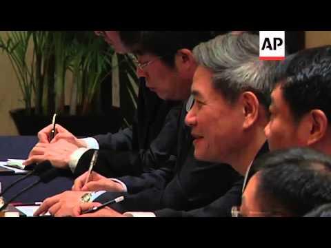 the relationship between mainland china and taiwan meeting