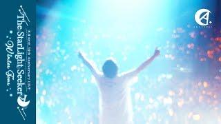 天月-あまつき- 10th AnniversaryLive 『The StarLight Seeker Winter Tour』 2019.12.14 東京エレクトロンホール宮城(仙台) 2019.12.18 大阪オリックス劇場 ...