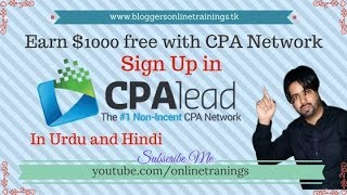 Earn 1000$ with CPA Marketing in Urdu Hindi Lesson 3 |Sign Up in  CPA Lead Network Full Approve