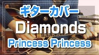Diamonds / Princess Princess、ダイアモンド /プリンセスプリンセスの...