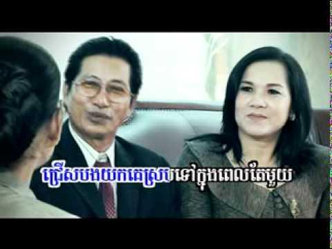 [MV] Bong neng prab ke tha oun bek bong heuy by Keo Veasna (SD VCD vol 97)