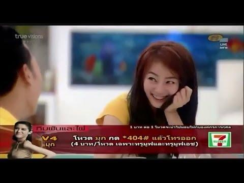 【AF10】CHN SUB : Nan&Hongyok - 為什麼要在這裡放閃 中字 Week11 20130905 from YouTube · Duration:  8 minutes 51 seconds