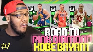 NBA 2k17 MyTEAM BEST Pack Opening! BEST Emerald Pulls in 1st Pack Opening! Road to Pink Diamond Kobe