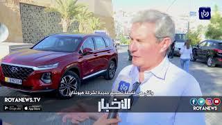 هيونداي تعلن انطلاقة سيارة السنتافيه 2019 - (13-9-2018)