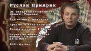 Турнир по покеру на Кубок Гери Боумена 2007. Часть 2
