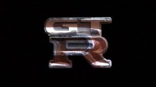 Nissan GT-R Heritage