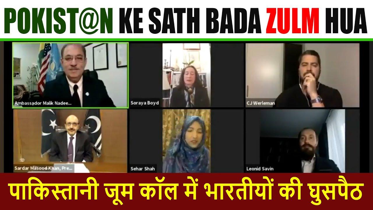 POKIST@N KE SATH BADA ZULM HUA I इंटरनेट पर भारतीय सिपाहियों ने पोकिस्तानियों को धो डाला