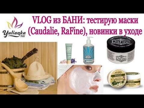 Saona Cosmetics - Шугаринг ног за 10 минут - Голени