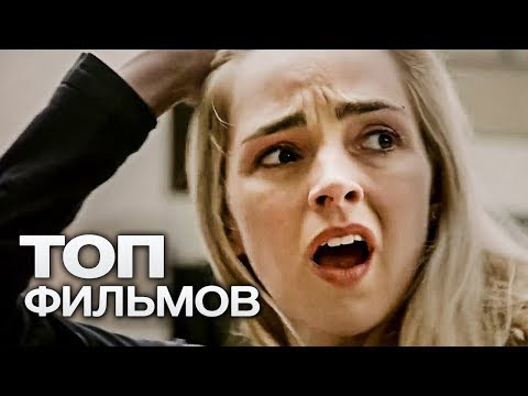 ТОП-10 ЛУЧШИХ ТРИЛЛЕРОВ (2014)