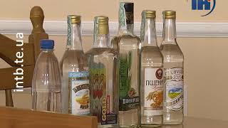 На Тернопільщині викрили незаконний алкобізнес
