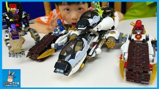 레고 닌자고 필요한건 스피드! 울트라 스텔스 레이더 챌린지 ♡ 닌자고레고 장난감 블럭 놀이 LEGO Ninjago Toys | 말이야와친구들 MariAndFriends