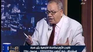 نبية الوحش : إسلام البحيرى و الشيخ ميزو يتاجرون بالاسلام بالفضائيات