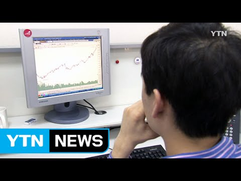 S Korea doubles daily stock price movements limit / YTN