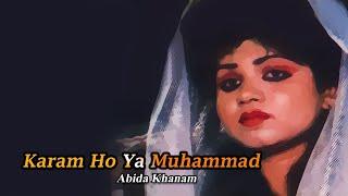 Abida Khanam Karam Ho Ya Muhammad - Islamic s.mp3