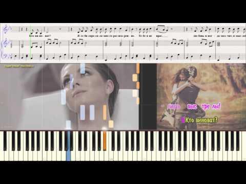 ноты для фортепиано нюша