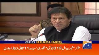 Geo Headlines -  11 AM - 1 July 2019