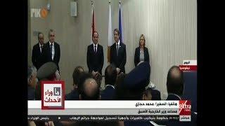 ما وراء الحدث | تحالف شرق المتوسط .. قمة بين مصر والقبرص واليونان