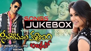 Seetaramula Kalyanam Telugu Movie Songs Jukebox || Nithin, Hansika Motwani