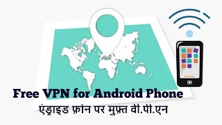 Free VPN on Android. Mobile par VPN kaise istemaal kare? Hindi video by Kya Kaise