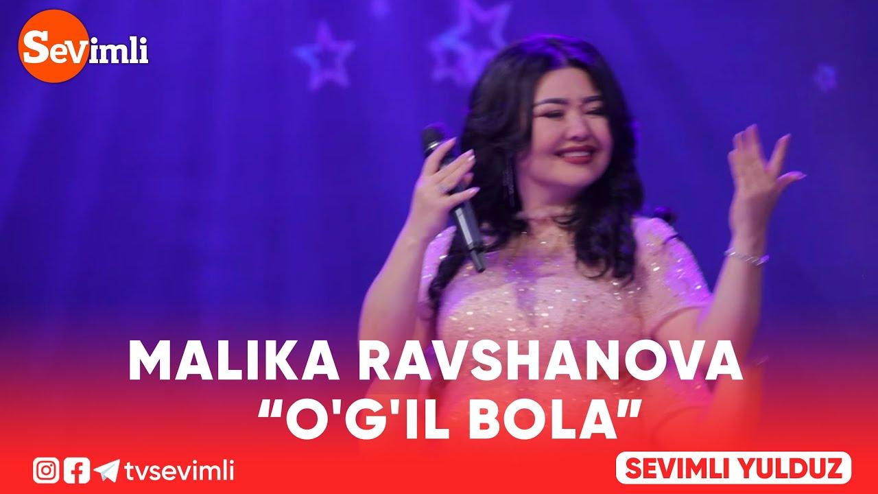Malika Ravshanova - O'g'il bola