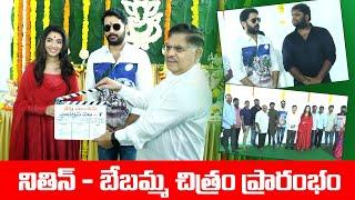 Nithin - Krithi Shetty New Movie Launched