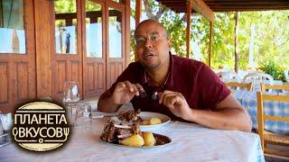 Кипр. В поисках ворованного мяса 🍳 Планета вкусов 🌏 Моя Планета