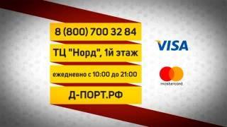 видео Сервисный центр Apple на Кропоткинской