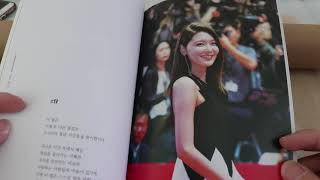 Girls Generation Unboxing Shining Scenery made in choi sooyoung