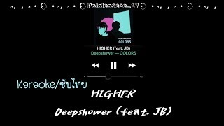[Karaoke/ซับไทย] Higher - Deepshower feat. JB