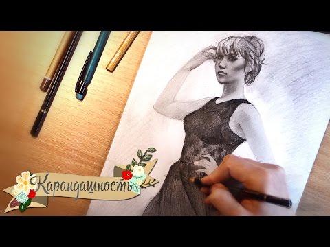 Портрет на заказ Художник портретист Игорь Казарин