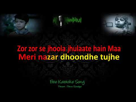Meri Maa Karaoke Song With Lyrics (Taare Zameen Par)