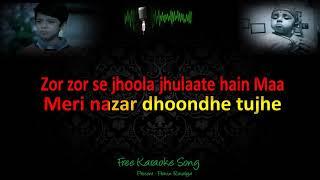 meri-maa-karaoke-song-with-taare-zameen-par